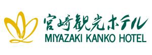 宮崎観光ホテル たまゆらの湯