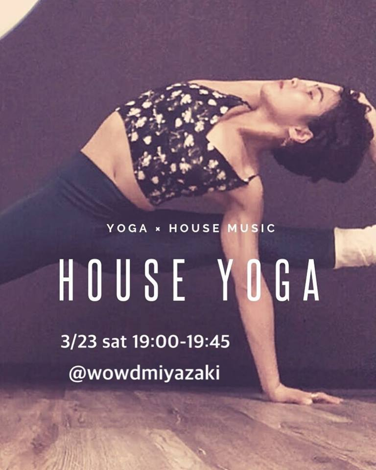 houseyoga