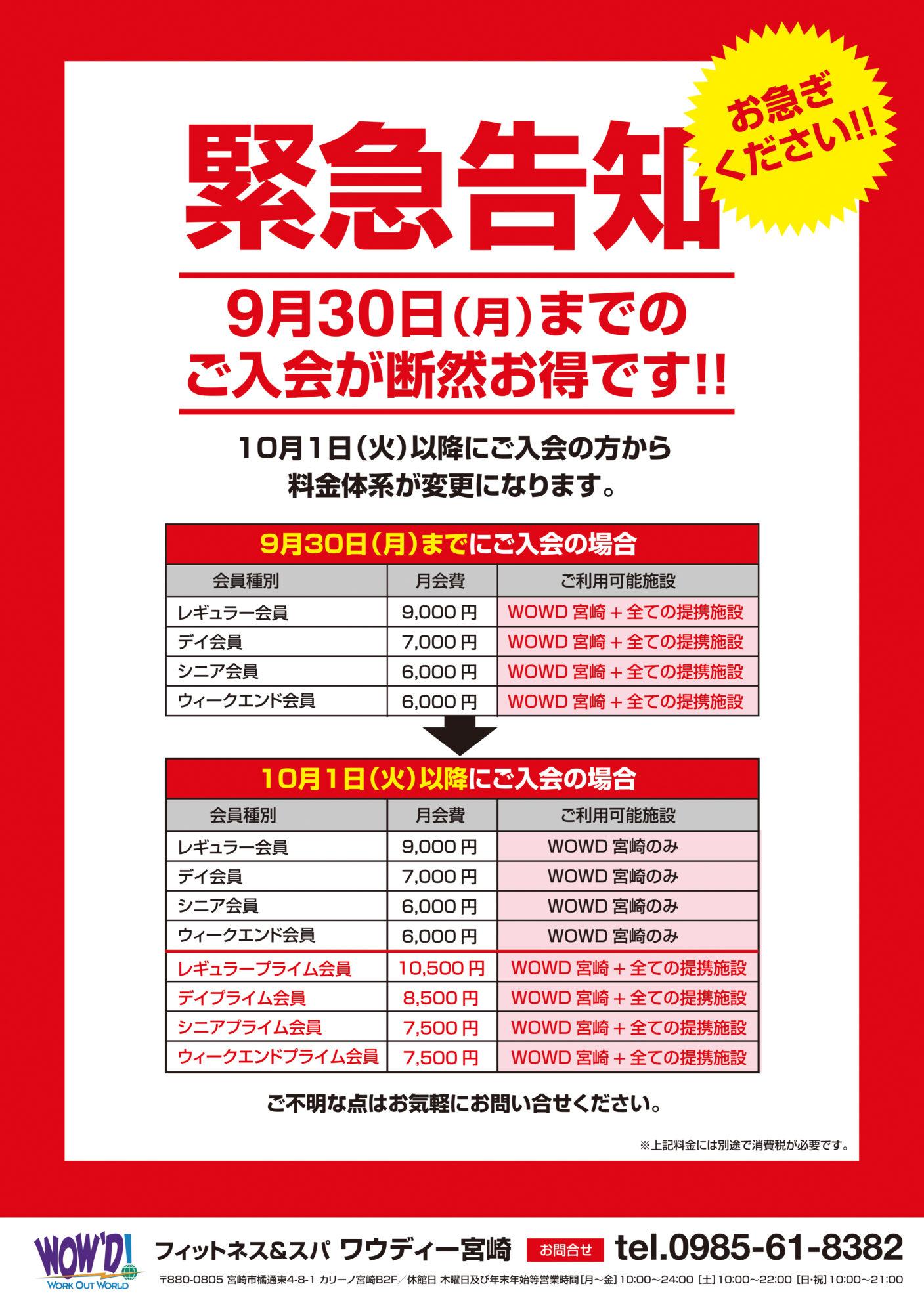 201909kokuchi