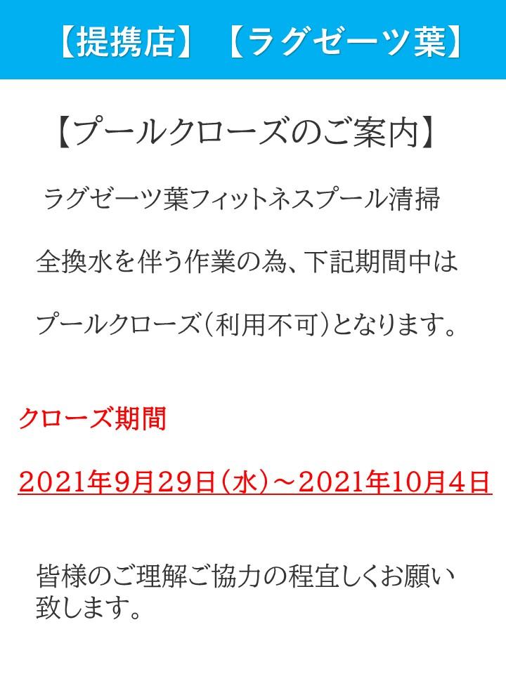 202012omote